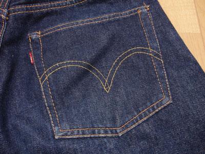 LEVI'S(リーバイス)501XXビンテージ/後ろ右ポケット