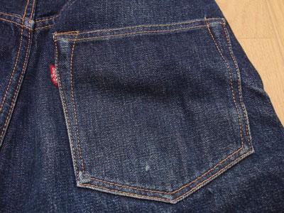 DENIME(ドゥニーム) XXモデル;400時間;後ろ右ポケット