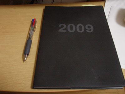 PC200010.jpg