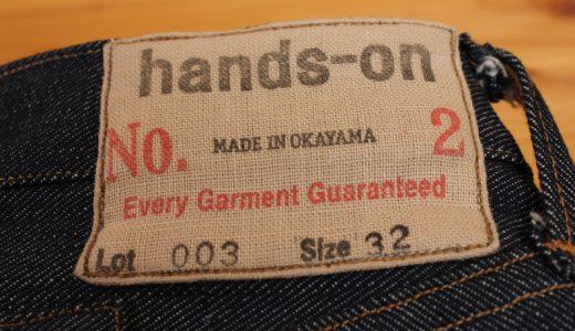 hands-on オリジナルジーンズ