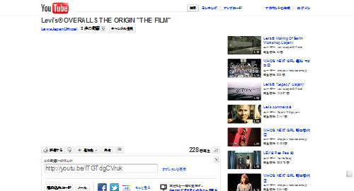 [Clip]世界最古のジーンズ「XX c.1879」日本初公開時のドキュメンタリー