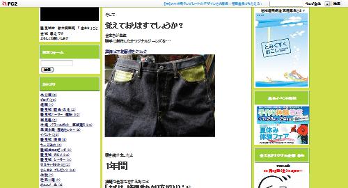 [Clip]ウージ染め!?