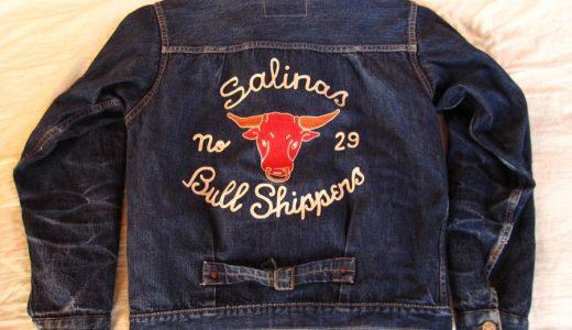 Bull Shippers