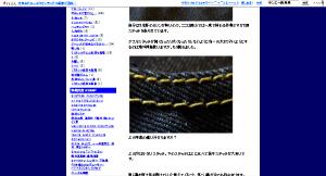 [Clip]インディゴ? – フラットなヤフオク生活 – Yahoo!ブログ
