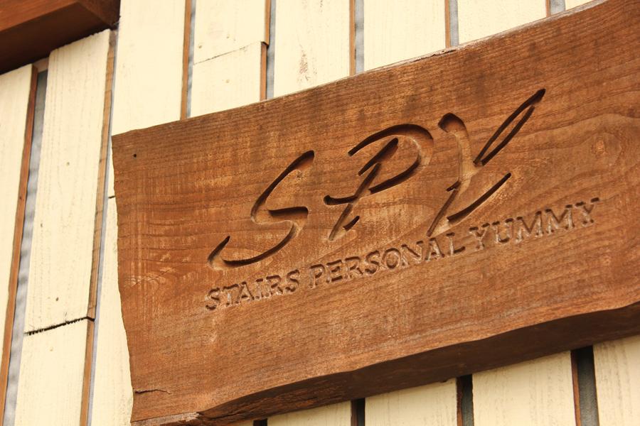 岡山の縫製工場・SPYに行ってきた。