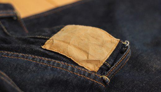 TCB jeans 50's (コーンミルズ)/ 穿き込み280時間の色落ち