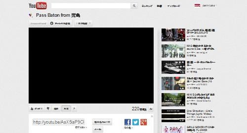 [Clip] 児島への想いが伝わってくる動画