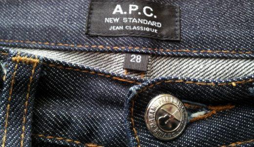 A.P.C New  Standard