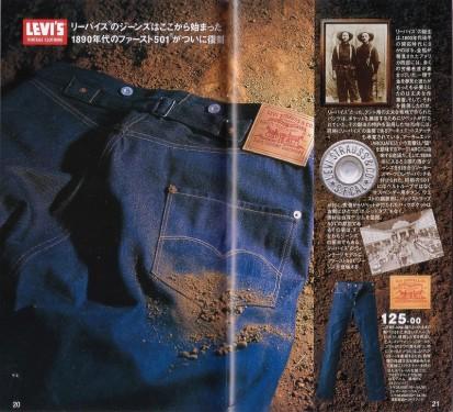 Vol.26-07