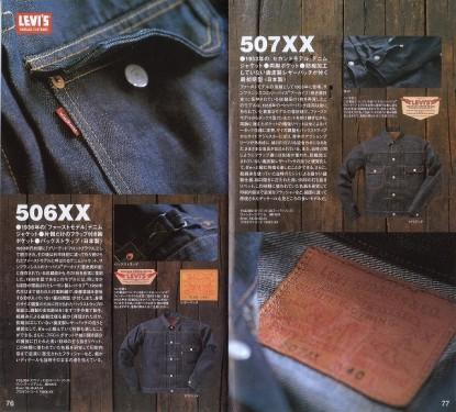 Vol.29-09