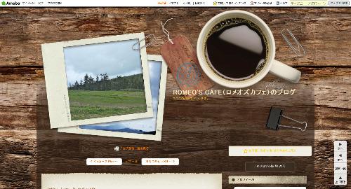 ROMEO'S CAFE(ロメオズ カフェ)さんにbridgeの写真を撮ってもらった!