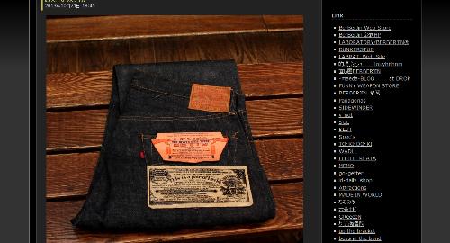 1950s 501XX Dead Stock 100万円