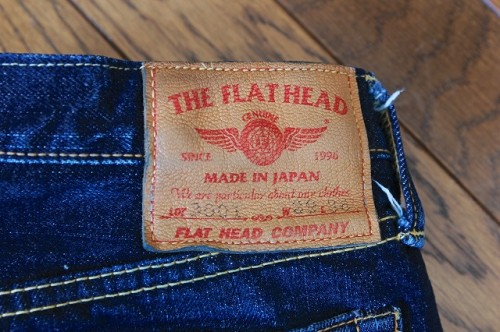 THE-FLAT-HEAD-300195Days995Hour-8