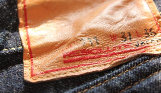 RESOLUTE(リゾルト)をオーバーサイズ、洗濯ひかえめ、乾燥機なしで穿いてみる。