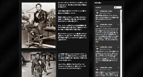 [Clip] 俳優マーロンブランドはXXをテーパードに改造していた!!??