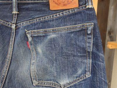 仕事用のジーンズです