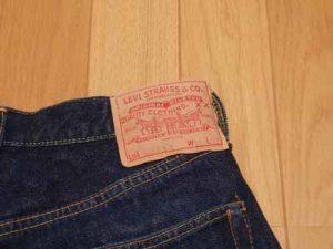 穿き込み750時間のコインポケット