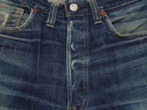 Levi's IMPRINT jeans(リーバイス インプリントジーンズ) の紹介