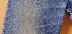 FLATHEAD(フラットヘッド)3005LIMITEDのペンキ