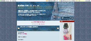 「BLUE GEAR」ウエアハウス LOT 700 CLASSIC5P の改造