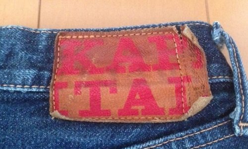 実力派KAPITALのジーンズ