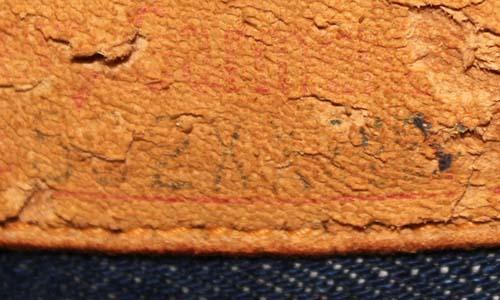 100万円のジーンズを10万円で穿く秘策(妥協とも言う・・・)