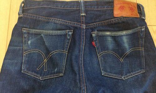 海で染めた糸でジーンズ作ったらリベット錆びた
