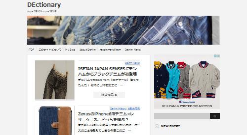 面白サイト「DEctionary」