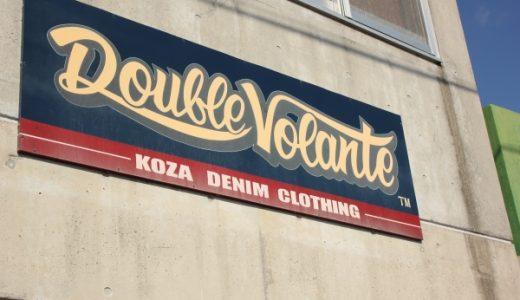 沖縄のDouble Volante(ダブルボランチ)に行ってきた。