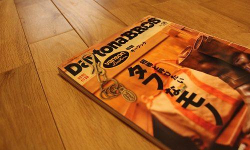 Daytona BROS(デイトナブロス)さんで紹介していただきました。