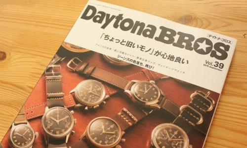 Daytona BROSに取材協力