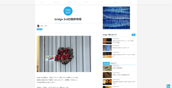 FireShot Screen Capture #010 - 'bridge 3rdの裁断現場 I denim bridge' - denimbridge_jp_2015_11_05_5140