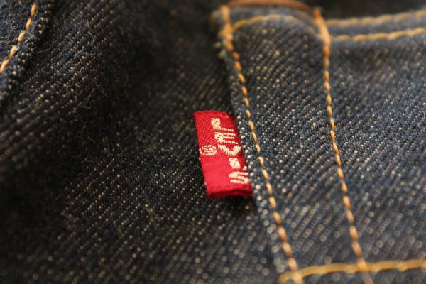 ビンテージ・リーバイス501XX(502XX)両面革パッチ・リサイズ、糊落とし前の写真