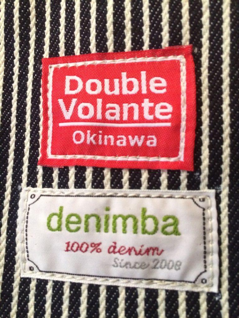 denimba展2016の一等賞・ダブルボランチさんのオーダージーンズ