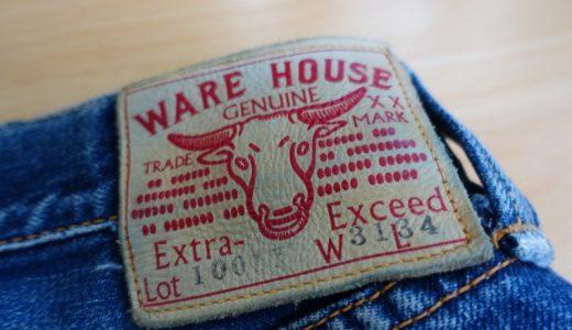 初めて買ったレプリカ、Warehouse 19年もの