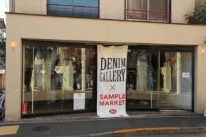 UESの色落ち展示会「DENIM GALLERY(デニムギャラリー)」に行ってきた