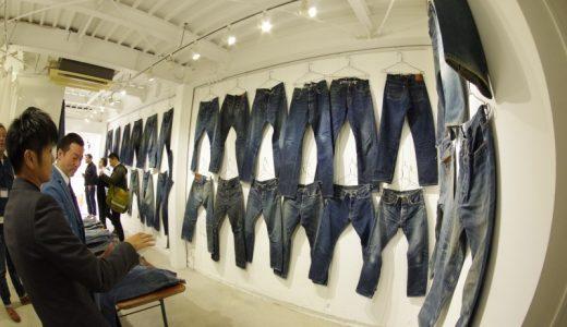 bridge展@代官山<概要><詳細>をまとめました。