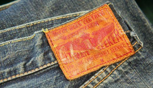 Fujitaさんの色落ちジーンズ