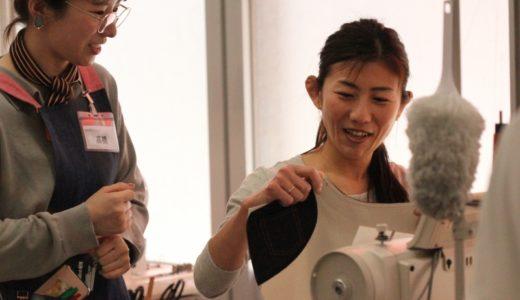 世田谷デニムラボの「デニム職人体験 1DAYプログラム」を見学してきました。