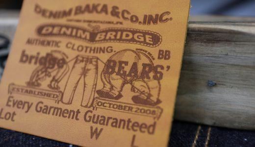 ブリッジする熊
