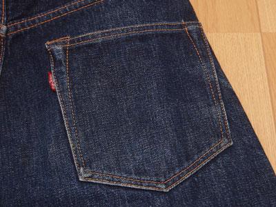 DENIME/500/右ポケット