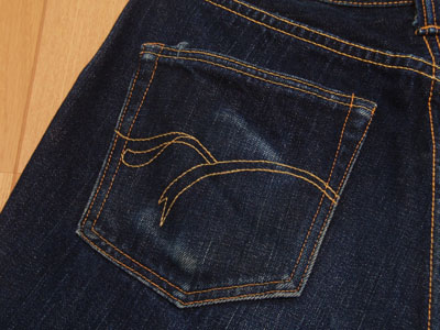 FLATHEAD/750/左ポケット