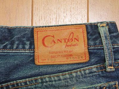 canton500/パッチ